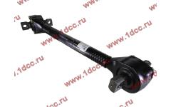 Штанга реактивная изогнутая ROSTAR H2/H3/SH фото Воронеж