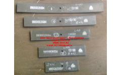 Лист 6х4 №08 передней рессоры L-580 H