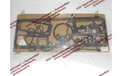 Комплект прокладок на двигатель Yuchai YC6108/YC6B125 фото Воронеж