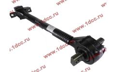 Штанга реактивная изогнутая L-630/685/785 SH F3000 ROSTAR фото Воронеж