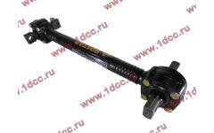 Штанга реактивная прямая L-585/635/725 SH F3000 ROSTAR фото Воронеж